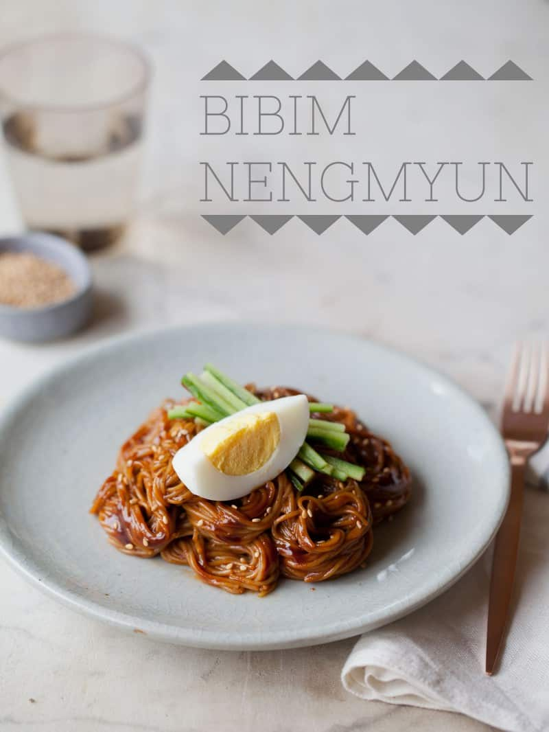 A recipe for Bibim Nengmyun